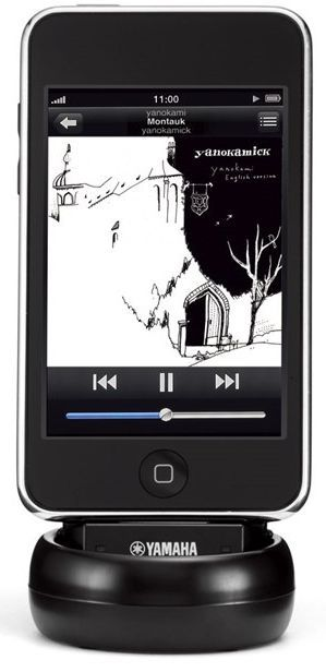 Yamaha® Wireless iPod Transmitter-YIT-W10BL