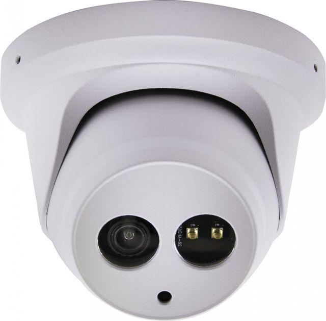 Pakedge® 2 MP Turret IP Camera-CK-CAM-TU652