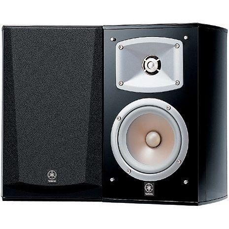 Yamaha High Performance Bookshelf Speaker System-NS-333
